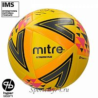 Мяч футбольный Mitre Ultimatch Plus L20P BB1116YOP